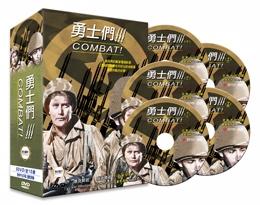 勇士們III -精裝版DVD