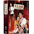 全院滿座  DVD<br>A Loving Spirit|||富翔