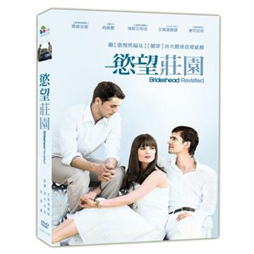 慾望莊園 DVD