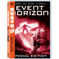 撕裂地平線 雙碟特別版DVD<br>EVENT HORIZON SPECIAL COLLECTOR`S EDITION||4710756485384|