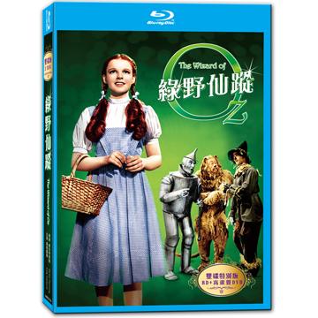 綠野仙蹤-雙碟特別版 BD The Wizard of Oz
