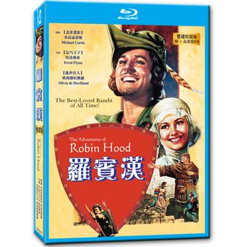 羅賓漢-雙碟特別版 BD The Adventures of Robin Hood