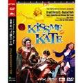 《刁蠻公主》 Kiss Me, Kate DVD