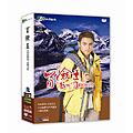 冒險王/明道【阿拉斯加】DVD