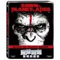 猩球崛起:黎明的進擊 3D+2D雙碟鐵盒版  BD