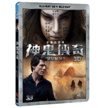 神鬼傳奇 3D+2D 雙碟版 BD