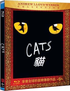 貓 精裝收藏盒  BD