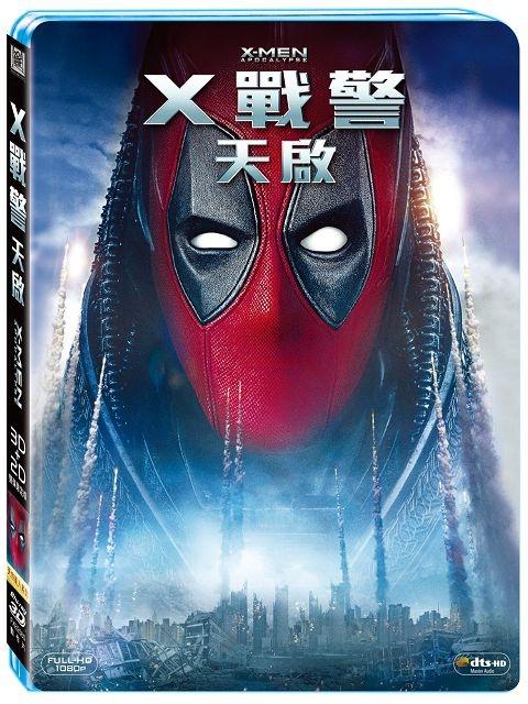 X戰警:天啟 (3D+2D 死侍亂入雙碟限定版)  BD