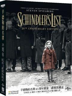 辛德勒的名單 25週年限量三碟精裝鐵盒 (UHD+BD+BD BONUS+精美圖文書)  BD