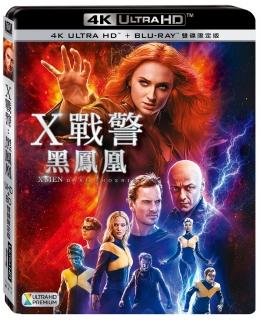 X戰警:黑鳳凰 UHD+BD雙碟限定版  BD