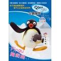 PINGU-企鵝家族 BOX.2  DVD