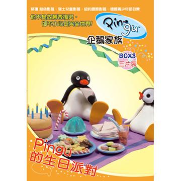 PINGU-企鵝家族 BOX.3  DVD
