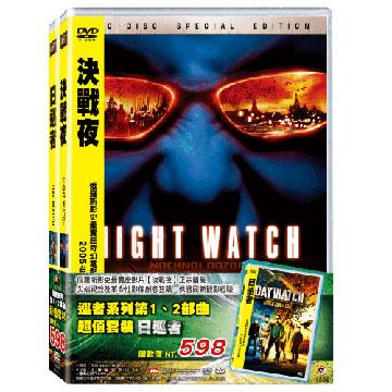 巡者系列第1、2部曲超值版 DVD