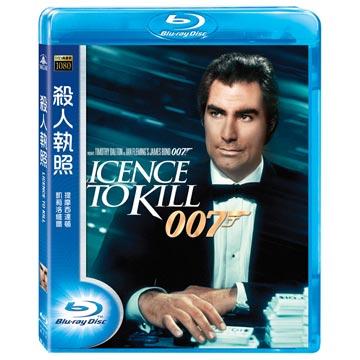 007系列-殺人執照 BD