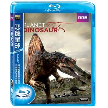 恐龍星球BD+DVD Combo版