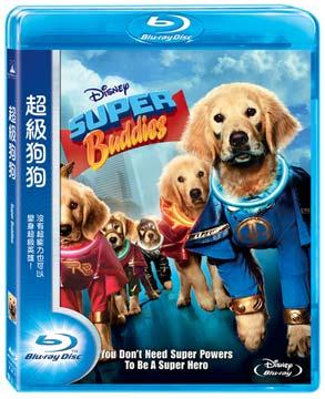 超級狗狗 BD