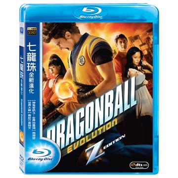 七龍珠:全新進化 BDDragonball: Evolution