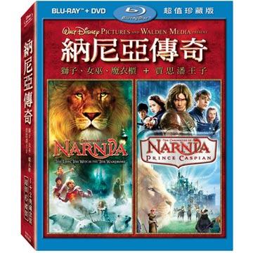 納尼亞傳奇 1+2 BD+DVD 限定版