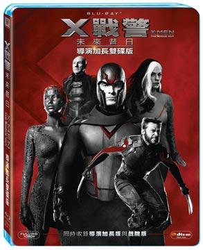 X戰警:未來昔日導演加長雙碟版  BD