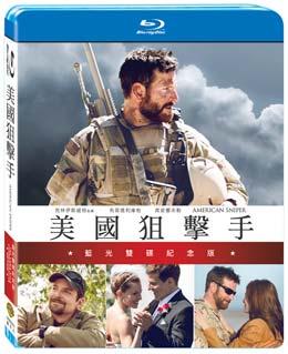 美國狙擊手 藍光雙碟紀念版BD