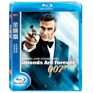 007系列-金鋼鑽 BD