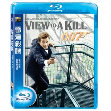 007系列-雷霆殺機 BD