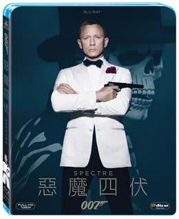 007 惡魔四伏BD