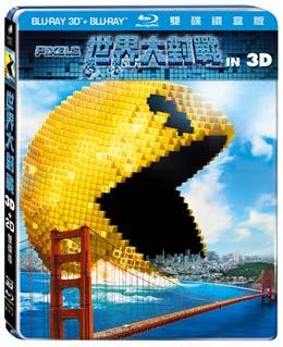 世界大對戰3D+2D(鐵盒版)BD