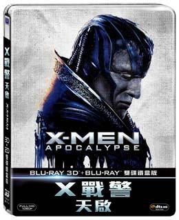 X戰警:天啟 3D+2D 雙碟鐵盒版BD