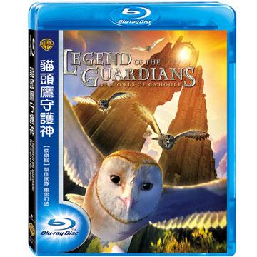 貓頭鷹守護神 BD  Ledgend of the Guardians: The Owls of Ga'hoole