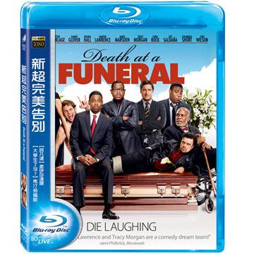 新超完美告別 BD Death At A Funeral (2010)