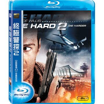 終極警探2 BDDie Hard 2: Die Harder