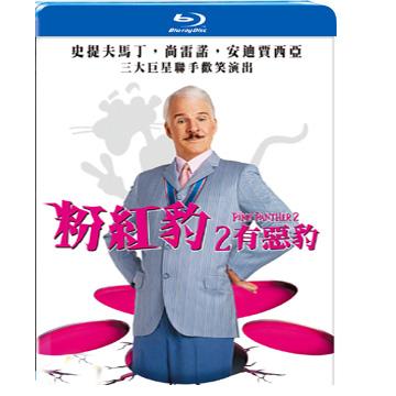 粉紅豹:2有惡豹 DVDThe Pink Panther 2