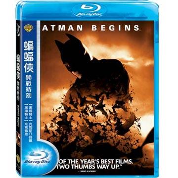 蝙蝠俠:開戰時刻 BDBatman Begins