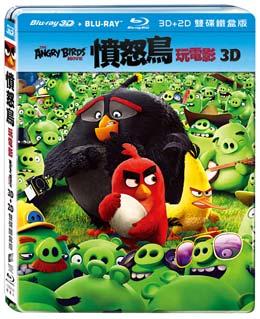 憤怒鳥玩電影 3D+2D 雙碟鐵盒版BD