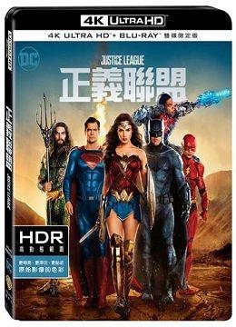 正義聯盟 UHD+BD 雙碟限定版BD