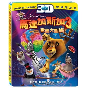 馬達加斯加(3) 3D+2D 雙碟版 BD
