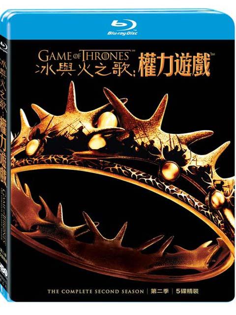 冰與火之歌:權力遊戲 第2季  BD