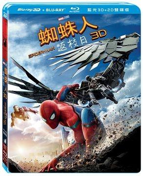 蜘蛛人:返校日 3D+2D雙碟限定版 BD
