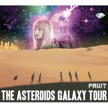 海尼根2011年度廣告曲-行星銀河之旅 - 奇異果實(台灣特別版) CD