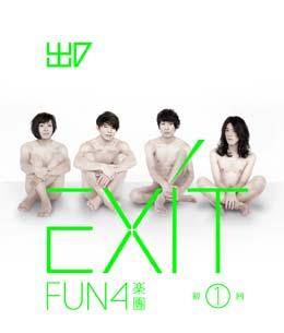 韓國 Etude House  立體FUN4防水馬克眉筆 2g 立體 FUN4 防水 馬克  眉毛 修飾 眉型 修容