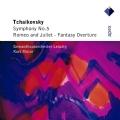柴可夫斯基:第五號交響曲、《羅密歐與茱麗葉》幻想曲序曲  CD