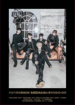 KNK / REMAIN【台灣特別版】CD+DVD