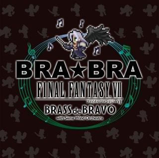 BRA★BRA FINAL FANTASY VII BRASS de BRAVO with Siena Wind Orchestra  CD