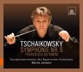 柴可夫斯基:第五號交響曲、交響幻想曲「雷米尼的法蘭契斯卡」SACD