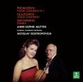經典再現系列 - 葛拉佐諾夫&普羅高菲夫:小提琴協奏曲、謝德林:聖歌 CD