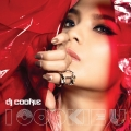 DJ COOKIE : I Cookie You  CD|||sony music