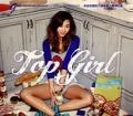 G. NA / Top Girl 第二張迷你專輯 CD