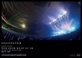 Dragon Ash / Live Tour THE SHOW MUST GO ON Final At BUDOKAN May 31, 2014 DVD|||環球唱片