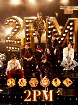 2PM / 2PM OF 2PM【豪華寫真盤】2CD